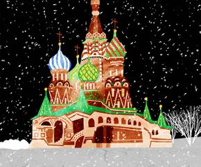 'Saint Basil's Cathedral, Moscow'